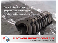 Graphite bottle gripper, graphite take-out insertion for glass bottle